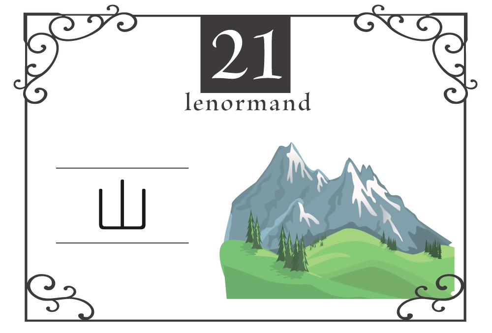 ルノルマンカード21番・山の意味は「障害、遅延、敵」・キーワードや 組み合わせ(コンビネーションリーディング)まで完全紹介【凶】